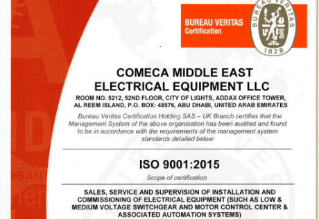 Comeca Middle East certified ISO 9001-2015