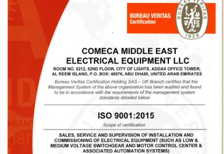 Comeca Middle East certifié ISO 9001-2015